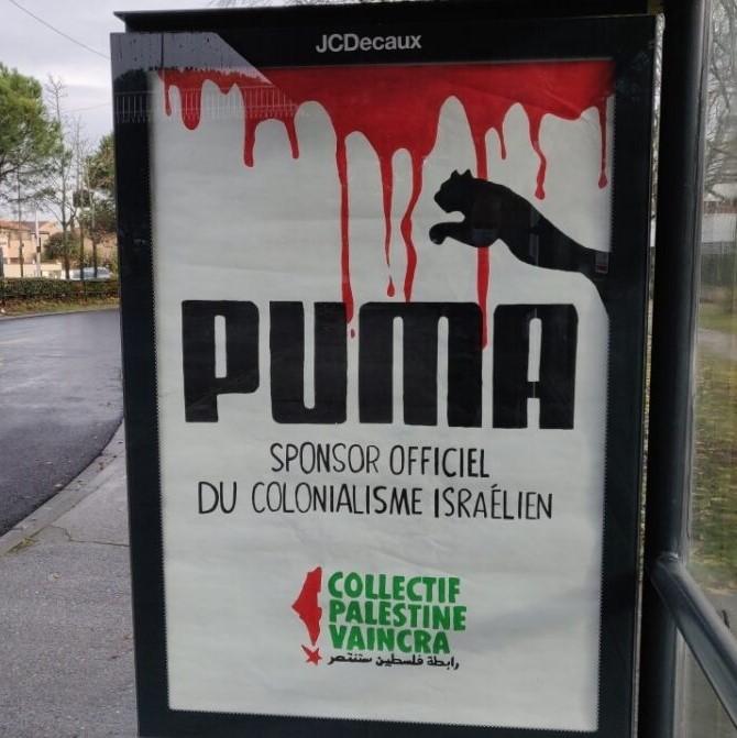 panneau-puma-1080x675 def.jpg