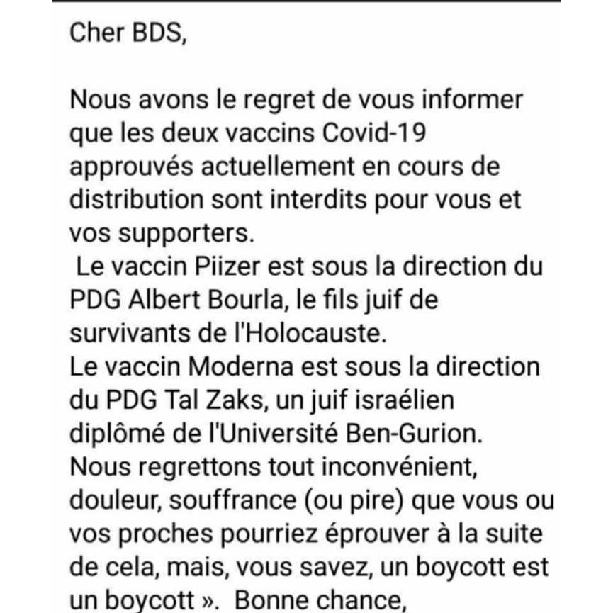 Cher BDS.jpg
