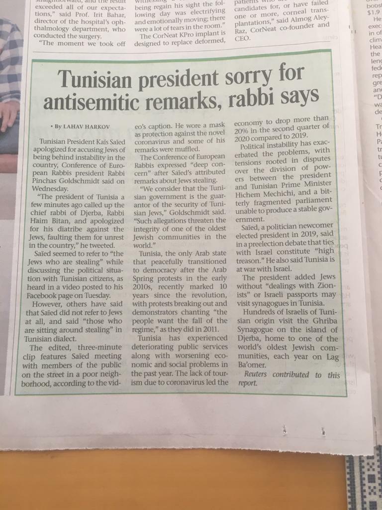 Pdt Tunisie.jpg