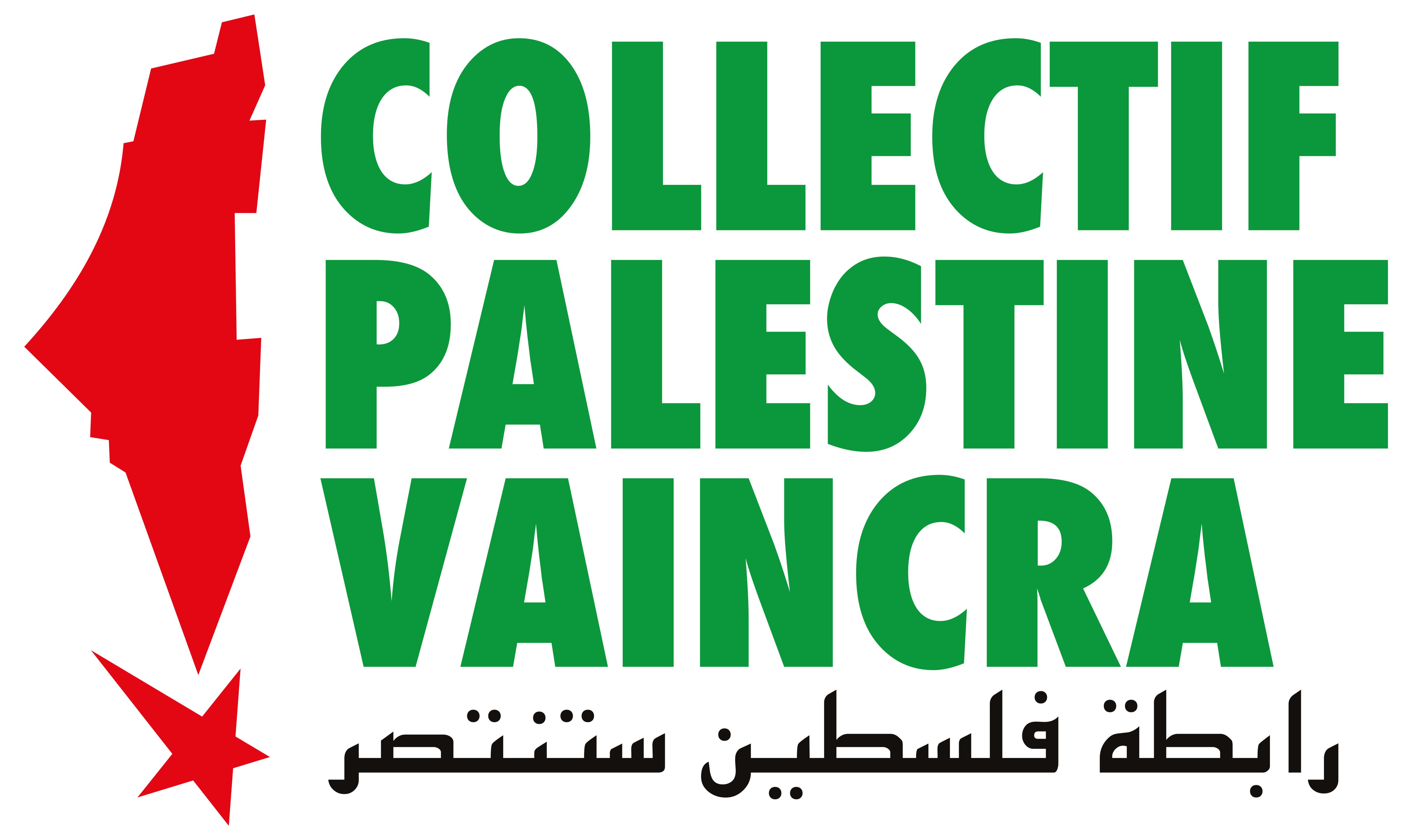 logo-PalestineVaincra.png