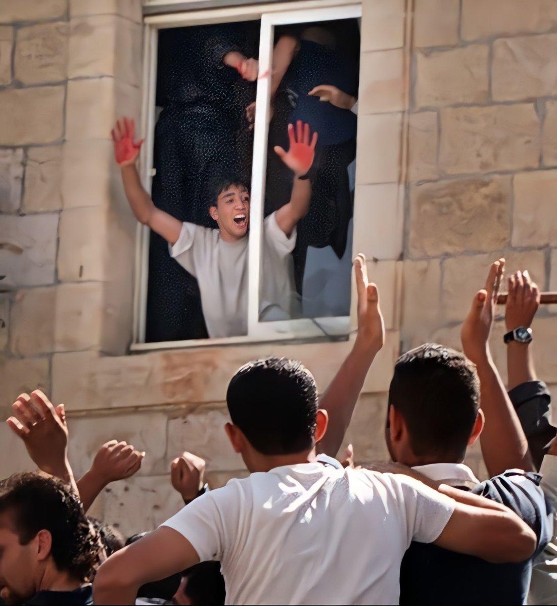 lynchage Ramallah 2.jpg