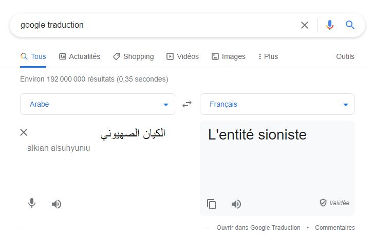 Capture traduction entité sioniste.JPG