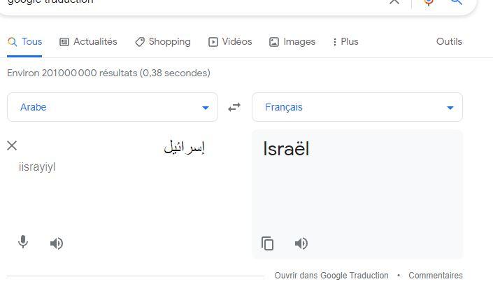 israel israel.JPG